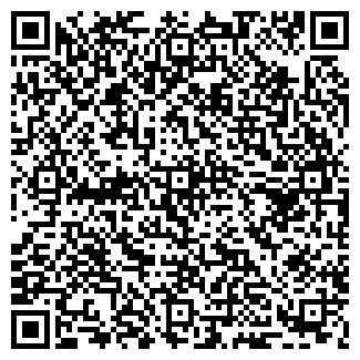 QR-код с контактной информацией организации ЛЕГА