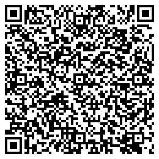 QR-код с контактной информацией организации АРГЕНТУМ