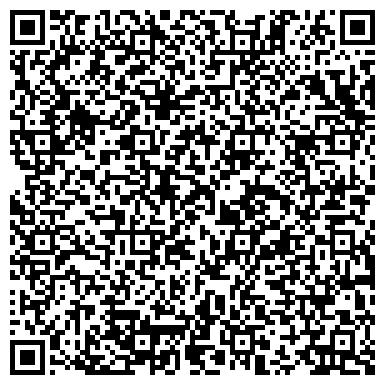 QR-код с контактной информацией организации АРТИСТИЧЕСКОЕ АГЕНТСТВО АЛИМА ШАХМАМЕТЬЕВА, ООО