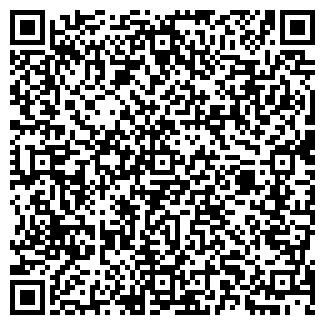 QR-код с контактной информацией организации МАТЭС