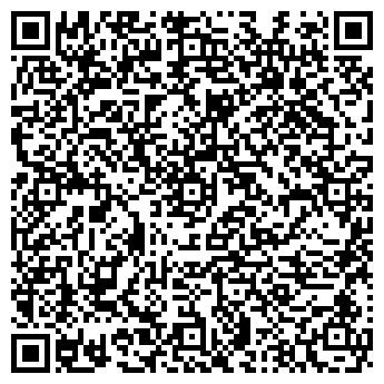 QR-код с контактной информацией организации СЕДЬМОЙ ДЕНЬ