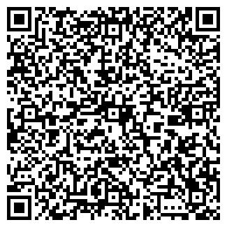 QR-код с контактной информацией организации НАЙТ СИТИ