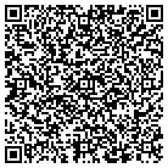 QR-код с контактной информацией организации ВСЕ ДЛЯ СВАДЬБЫ САЛОН