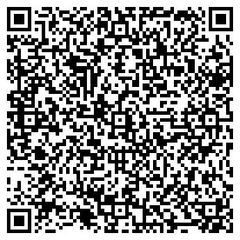 QR-код с контактной информацией организации ИДЕАЛ ХОУМ СУПЕРМАРКЕТ ТОО