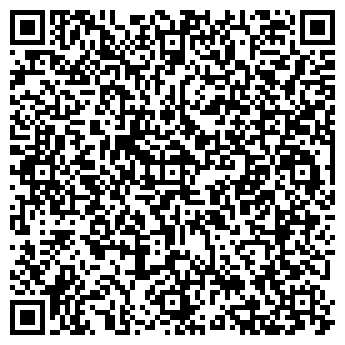 QR-код с контактной информацией организации АРМ ФОТОЛАБОРАТОРИЯ