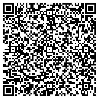 QR-код с контактной информацией организации КОНИКА