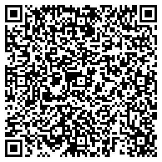 QR-код с контактной информацией организации МАКСИМ-КОДАК