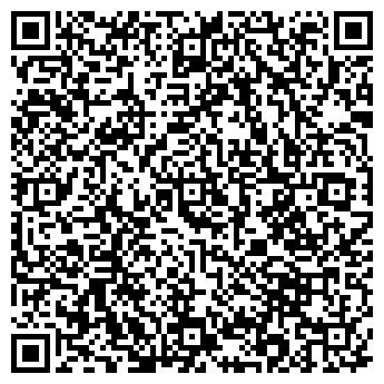 QR-код с контактной информацией организации ВЕСТ МЕТАЛЛ СЕРВИС, ООО