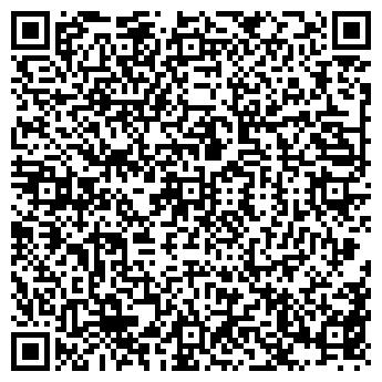 QR-код с контактной информацией организации РОДЖЕР СПБ
