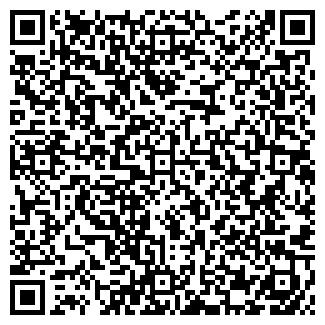 QR-код с контактной информацией организации ВАБИ-САБИ