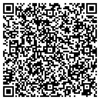 QR-код с контактной информацией организации ИНЗЕЛЬ ТОО