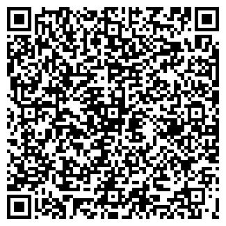 QR-код с контактной информацией организации KARTEZ