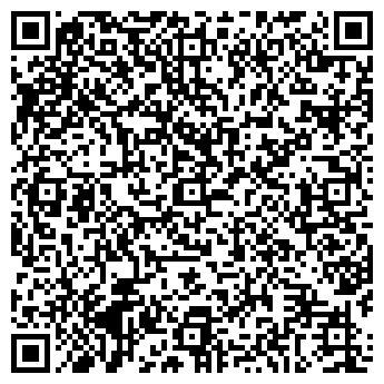 QR-код с контактной информацией организации НАДЕЖДА ТД, ООО