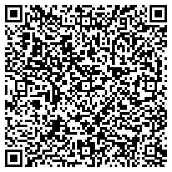 QR-код с контактной информацией организации ЭЛЕКТРОМЕХАНИКА, ООО