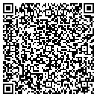 QR-код с контактной информацией организации № 2 ХОСПИС