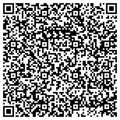 QR-код с контактной информацией организации КОЛПИНСКИЙ РАЙОН № 73 С ДЕТСКИМ ОТДЕЛЕНИЕМ