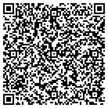 QR-код с контактной информацией организации КОЛПИНСКИЙ РАЙОН № 51