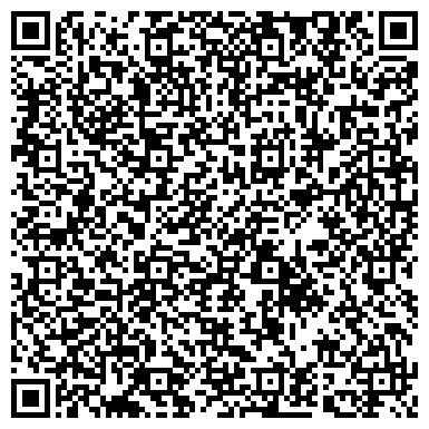 QR-код с контактной информацией организации КОЛПИНСКИЙ РАЙОН № 54 (ПОЛИКЛИНИЧЕСКОЕ ОТДЕЛЕНИЕ)