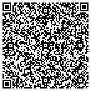 QR-код с контактной информацией организации БОЛЬНИЦЫ № 33 ПАТОЛОГОАНАТОМИЧЕСКОЕ ОТДЕЛЕНИЕ