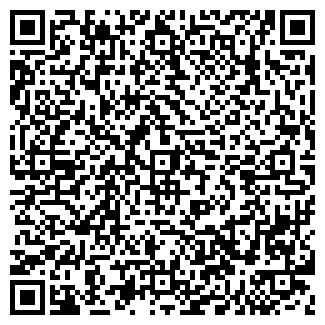 QR-код с контактной информацией организации АПТЕКА № 15, ГУП