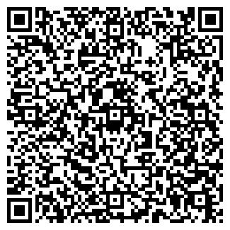 QR-код с контактной информацией организации АПТЕКА № 111