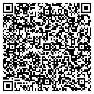 QR-код с контактной информацией организации № 95, ГУП
