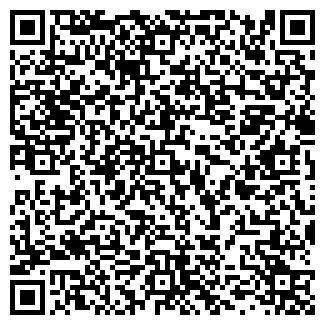 QR-код с контактной информацией организации ЭВЕРЕСТ, ООО