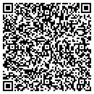 QR-код с контактной информацией организации ГЕЛИЭТ, ООО