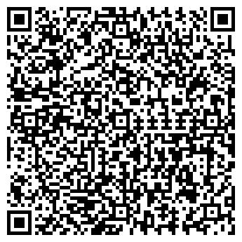 QR-код с контактной информацией организации FASHION LENS