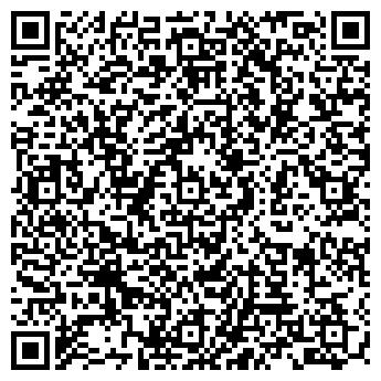 QR-код с контактной информацией организации СЛАВЯНКА ДОМ КУЛЬТУРЫ