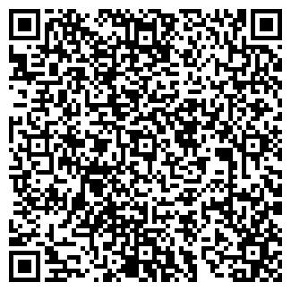 QR-код с контактной информацией организации ТАГЕАН