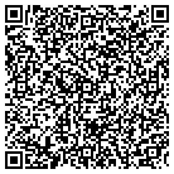 QR-код с контактной информацией организации ЭЛИЕН-КОЛПИНО, ООО