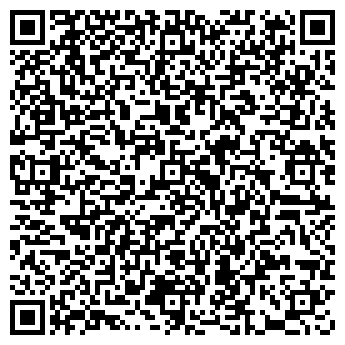 QR-код с контактной информацией организации ИРИНА ФИРМА, ООО