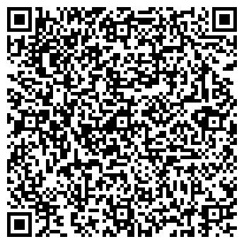 QR-код с контактной информацией организации KODAK EXPRESS