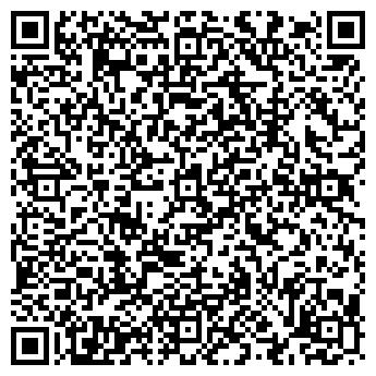 QR-код с контактной информацией организации ИНТЕР ГРОС СУПЕРМАРКЕТ