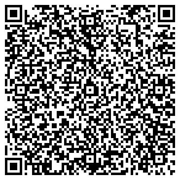 QR-код с контактной информацией организации ИНТЕРНАЦИОНАЛЬНЫЙ ТРАНСПОРТ, ЛОГИСТИКА, СЕРВИС
