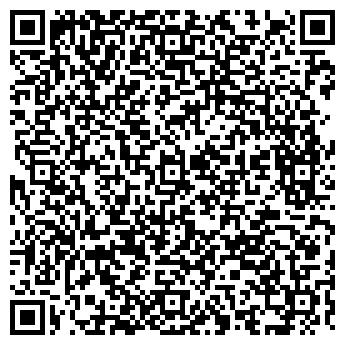 QR-код с контактной информацией организации МАГАЗИН 45, ООО