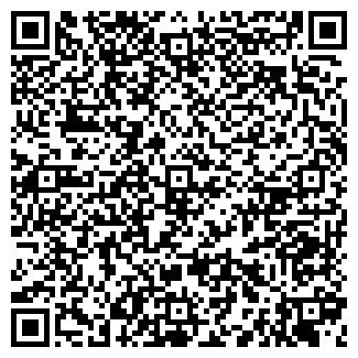 QR-код с контактной информацией организации БЕТХОВЕН