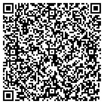 QR-код с контактной информацией организации РЫБАКУ И РЫБКЕ