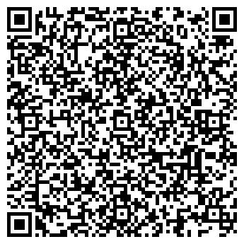 QR-код с контактной информацией организации ИНТЕРНЬЮС-КАЗАХСТАН