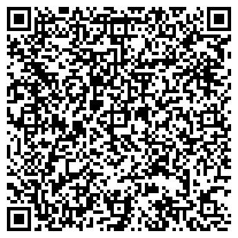 QR-код с контактной информацией организации Д'ВЕРИ ГУД, ООО