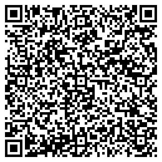 QR-код с контактной информацией организации АВТОРЫНОК
