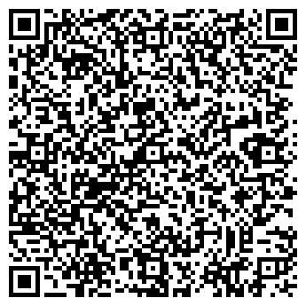 QR-код с контактной информацией организации ДОБРИКОВА, ЧП