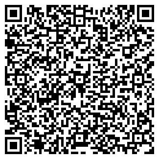 QR-код с контактной информацией организации ИНТЕРФАРМА-К