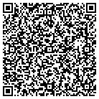 QR-код с контактной информацией организации СУПЕРТРАНС, ООО