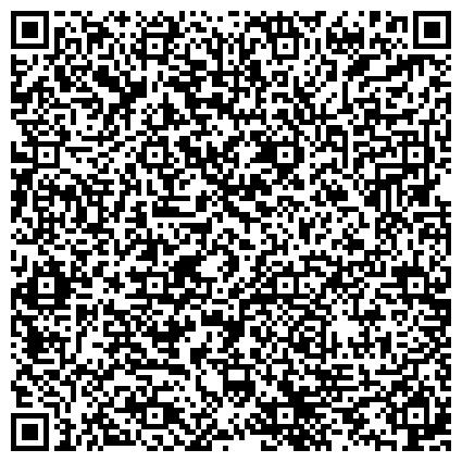 QR-код с контактной информацией организации ЦЕНТР СОЦИАЛЬНОГО ОБСЛУЖИВАНИЯ НАСЕЛЕНИЯ КОЛПИНСКОГО РАЙОНА СРОЧНОЕ СОЦИАЛЬНОЕ ОБСЛУЖИВАНИЕ
