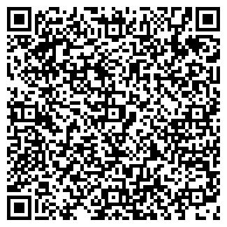QR-код с контактной информацией организации ИНТЕРФРАХТ ТОО