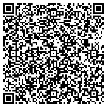 QR-код с контактной информацией организации ЗОЛОТЫЕ РУКИ, ООО