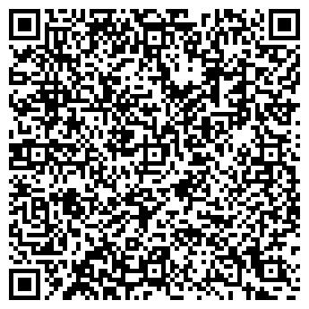 QR-код с контактной информацией организации СИРОККО-ТРАНС, ООО