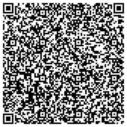 QR-код с контактной информацией организации САНКТ-ПЕТЕРБУРГСКОЕ СПЕЦИАЛЬНОЕ УЧЕБНО-ВОСПИТАТЕЛЬНОЕ  УЧРЕЖДЕНИЕ